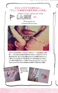6G_kawaii